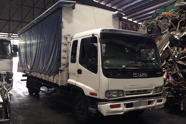 ISUZU-FRR33P