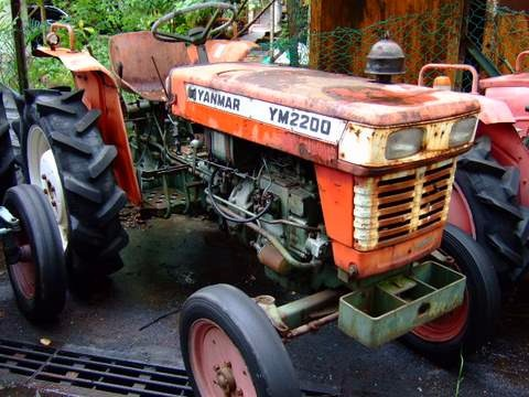 Used Tractor for Sale | Machinery and Second Hand Engine Parts